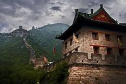 Contoh Descriptive Text About The Great Wall in China