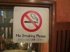 Contoh Discussion Text about Smoking Should Be Banned Beserta Artinya
